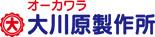 (株)大川原製作所